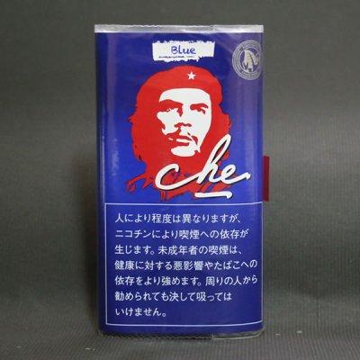 画像1: チェ・シャグ(ブルー)