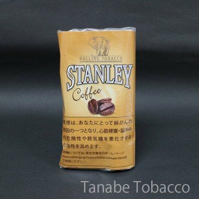 画像1: スタンレー コーヒー(30g)