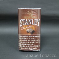 スタンレー チョコレート(30g)