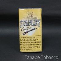 スタンレー バニラ(30g)