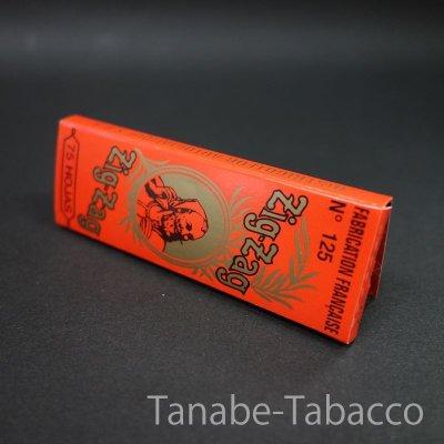 画像1: ジグザク(ZIGZAG)クラッシックオレンジ 1+1/4(78mm)
