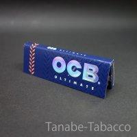 OCB アルティメイト シングル 69mm×36mm 50枚