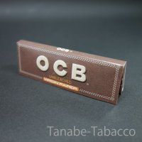 OCB ブラウン シングル(69mm)