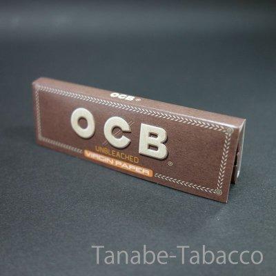 画像1: OCB ブラウン シングル(69mm)