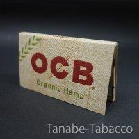OCB オーガニック ダブル 69mm×36mm 100枚