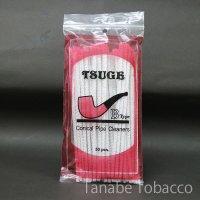ツゲ(TSUGE) コニカルパイプクリーナー B type