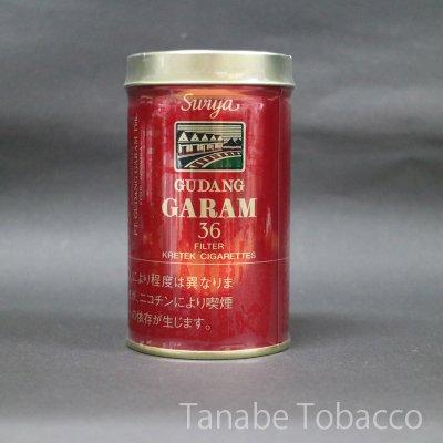 画像1: ガラム スーリヤ缶