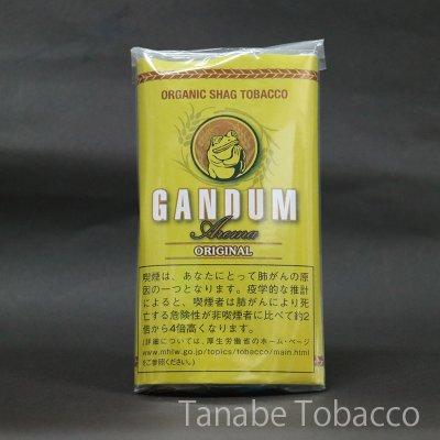 画像1: ガンドゥン アロマ オリジナル(30g)