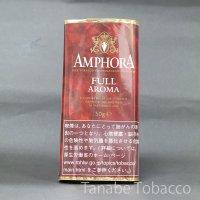 アンホーラ フルアロマ(50g)