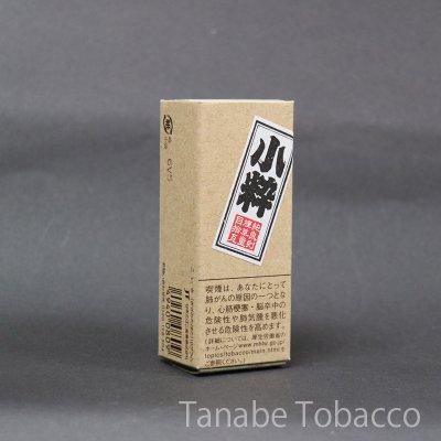 画像1: 小粋(キセル用刻たばこ)