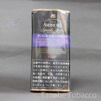 アンホーラ ブラックキャベンディッシュ(50g)