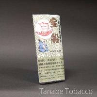 宝船(キセル用刻たばこ)