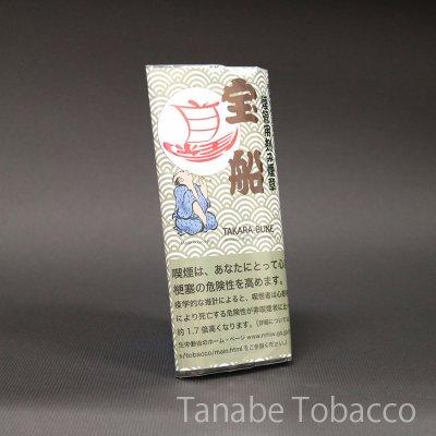 画像1: 宝船(キセル用刻たばこ)