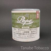ペペ リッチグリーン ペーパー缶(100g)