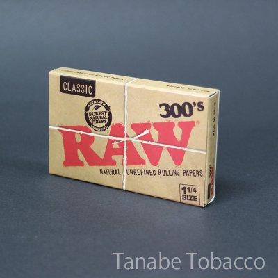 画像1: RAW(ロウ)クラシック300 1+1/4 (76mm)