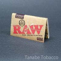 RAW(ロウ)クラシック・ダブル  70mm×36mm 100枚