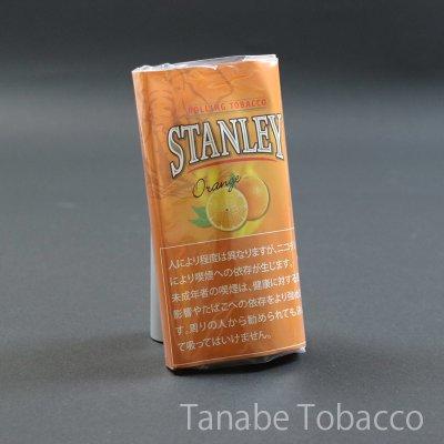 画像1: スタンレー オレンジ(30g)