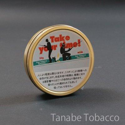 画像1: テイク ユア タイム(50g 缶)