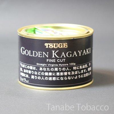 画像1: ゴールデン カガヤキ(100g)