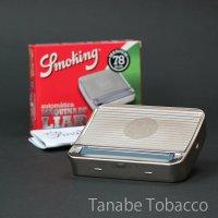 Smoking(スモーキング) ローリングボックス(78mm)