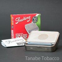 Smoking(スモーキング) ローリングボックス(70mm)