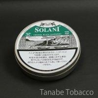 ソラーニ・グリーン127(パイプ煙草・50g・缶)