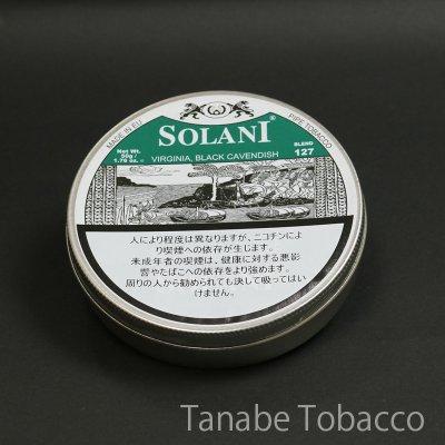 画像1: ソラーニ・グリーン127(パイプ煙草・50g・缶)