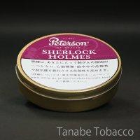 ピーターソン シャーロックホームズ(パイプ葉・缶・50g)