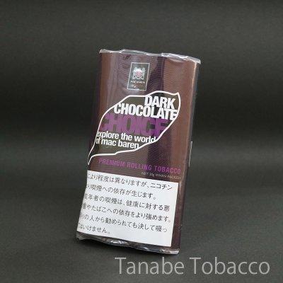 画像1: チョイス ダークチョコレート(30g)