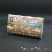 アムステルダマー コーヒーアイス(25g)