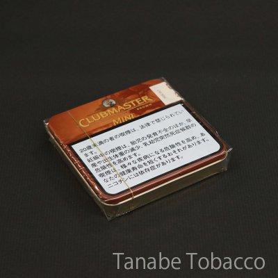 画像1: クラブマスター・ミニ チョコレート(シガリロ)
