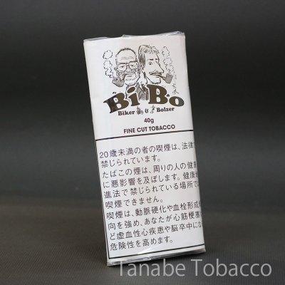 画像1: ビーボ ファインカット(40g)