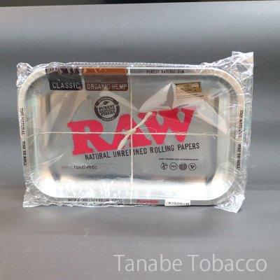 画像2: RAW(ロウ) メタルローリングミニトレイ