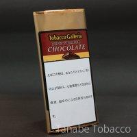 ガレリア チョコレート(パイプ葉・約45g)