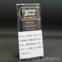 キャプテンブラック ロイヤル(42.5g)