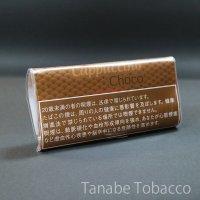 カプチーノ チョコ(40g)