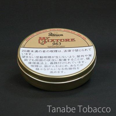画像1: ピーターソン マイミクスチャー965(パイプ煙草・缶・50g)
