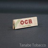 OCB オーガニック シングル 69mm×36mm 50枚