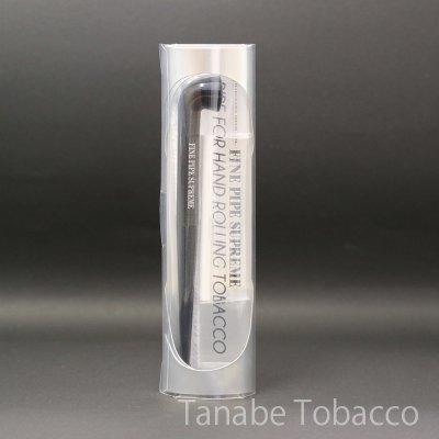 画像2: 手巻きタバコ用 キセル型ファインパイプ【シュプリーム】
