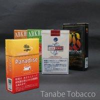アークローヤル(紙巻たばこ)