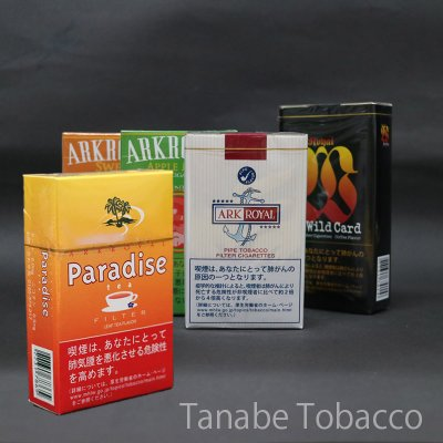 画像1: アークローヤル(紙巻たばこ)