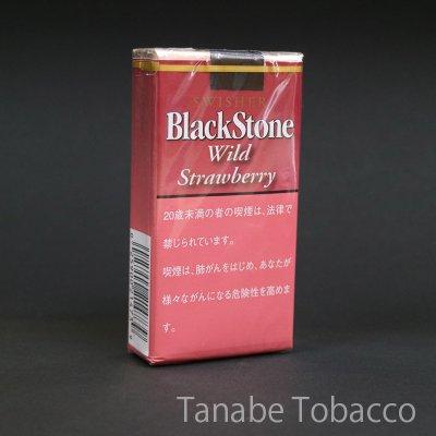 画像2: ブラックストーン