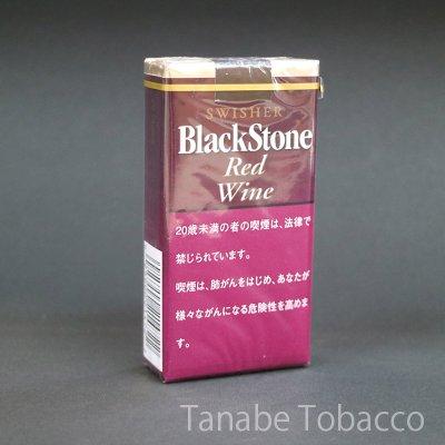 画像5: ブラックストーン