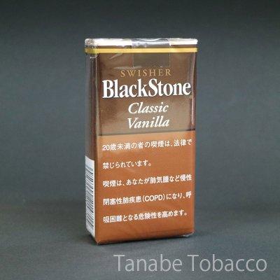 画像3: ブラックストーン