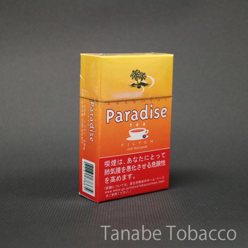 「アークロイヤル 煙草」の画像検索結果